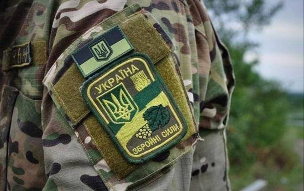 Український боєць підірвався на розтяжці - штаб