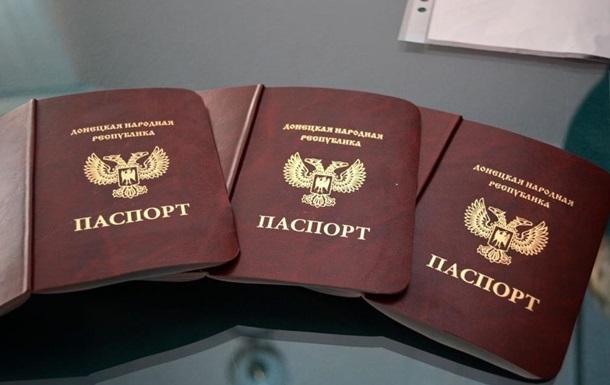 Європа відмовилася визнавати паспорти ДНР і ЛНР