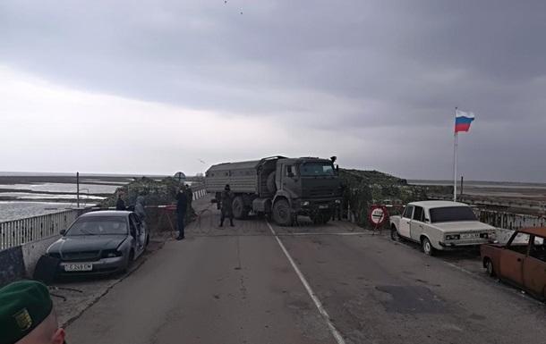 Російські військові перекрили кордон на Чонгарі