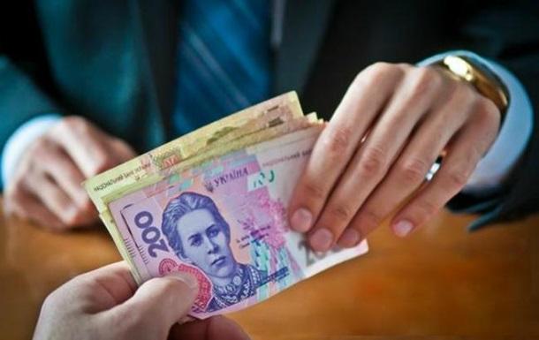 У 2016 році за корупцію конфіскували тільки 165 тисяч - Мінфін