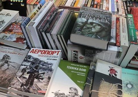Российская паническая боязнь украинской книги