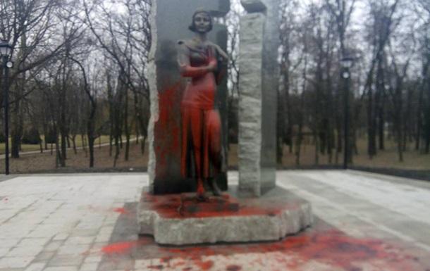 У Бабиному Яру облили фарбою пам ятник Олені Телізі