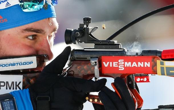 Биатлон: Шипулин завоевал золото в гонке преследования, Семенов в ТОП-20