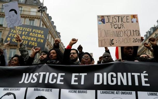 У Парижі протестували проти насильства поліції
