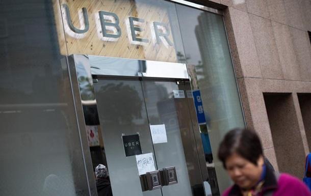 Президент Uber ушел в отставку