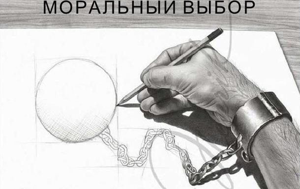 В деле генерала Назарова выбор судьи будет индикатором социальной зрелости