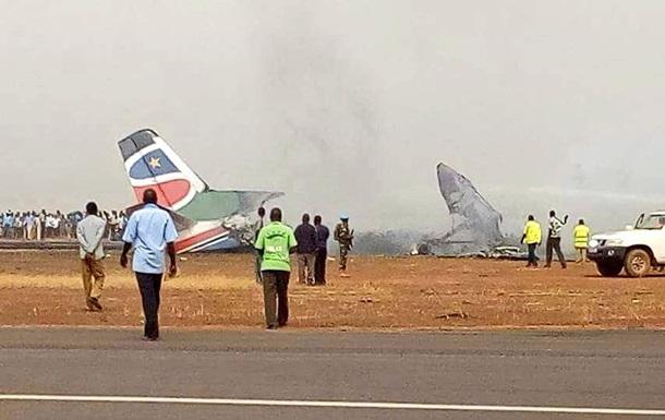 У Південному Судані розбився пасажирський літак
