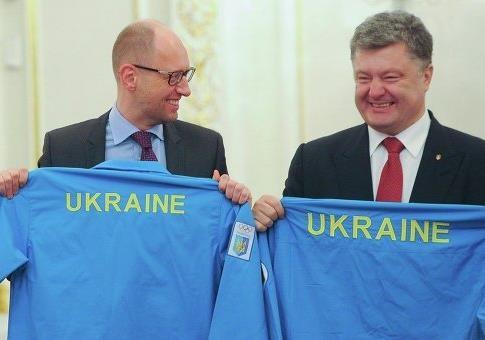 АнтиНАРОДНЫЙ ФРОНТ Парламента