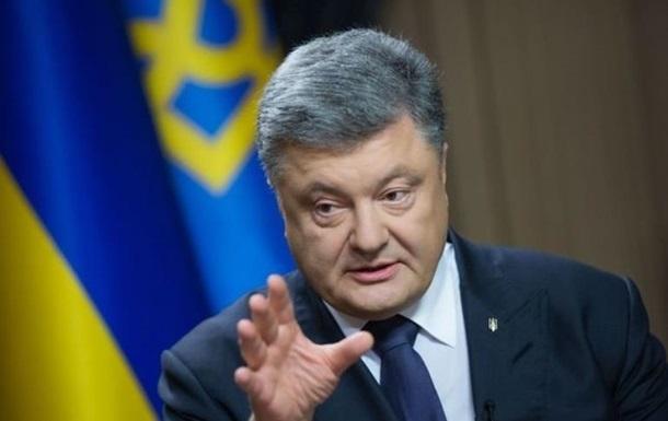 Порошенко обсудил с депутатами отсрочку транша МВФ
