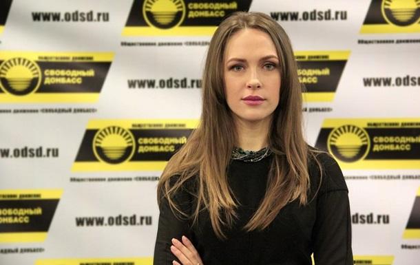 СБУ послала повестку жене  губернатора  ДНР Губарева