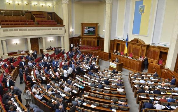 Верховная Рада не смогла назначить аудитора НАБУ