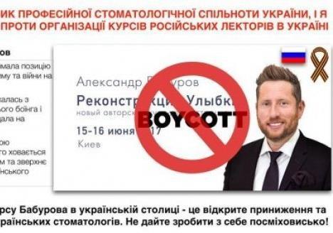 Чи варто пускати в Україну відвертих прихильників агресора?