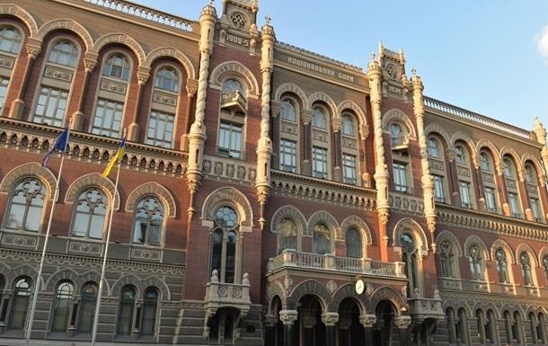 Нацбанк погіршив прогноз зростання ВВП України