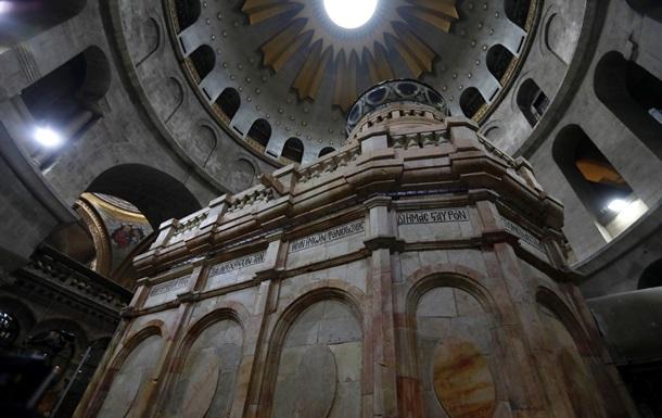 Перша за 200 років реставрація Гробу Господнього завершена
