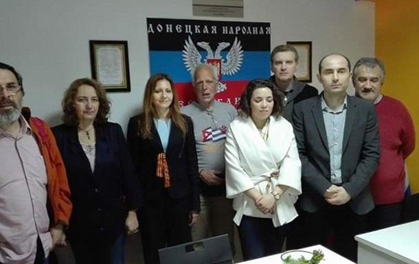 ДНР заявила о своем представительстве в Греции