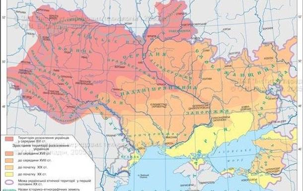 Как украинские писатели пытались вернуть Украине  ее исторические территории