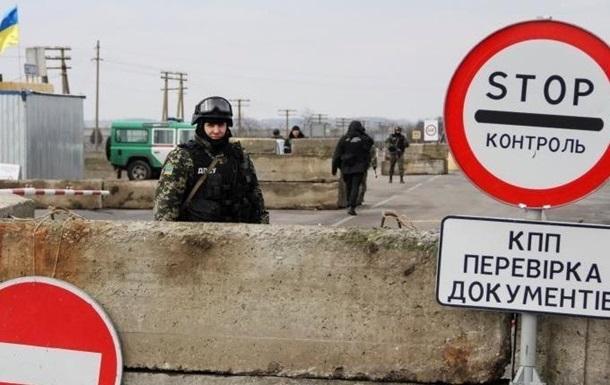 Германия о блокаде в Донбассе: Шок для страны