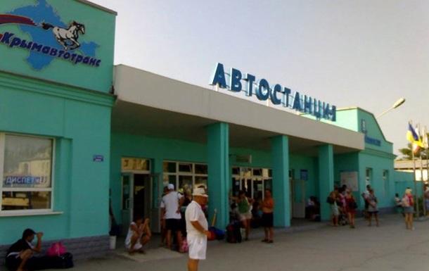 На кордоні Криму відкриють три автостанції