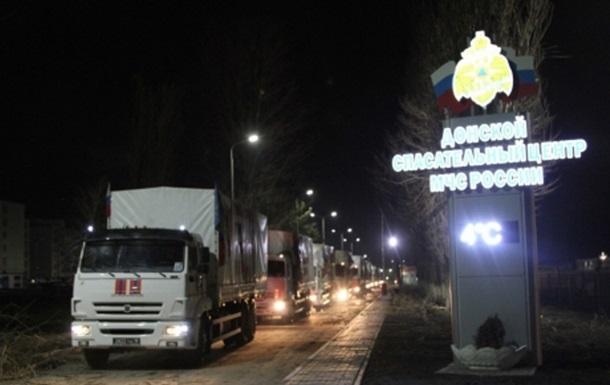Росія скерувала на Донбас 63-й гумконвой
