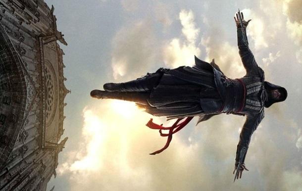 Нову серію Assassin s Creed перетворять на серіал