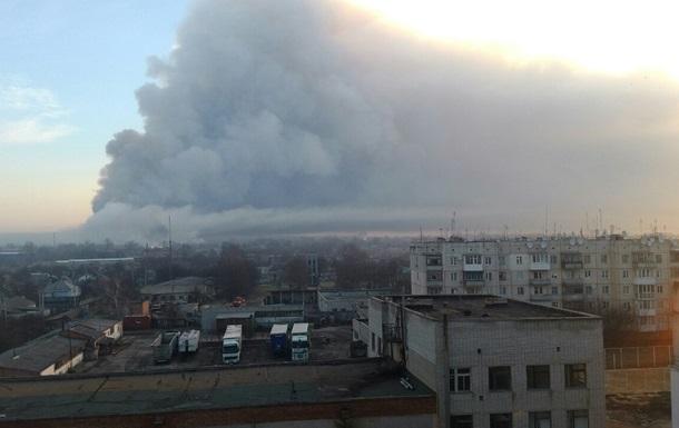 СБУ порушила справу щодо вибухів у Балаклії