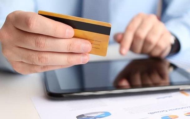 Онлайн кредитование. Проблемы и перспективы.
