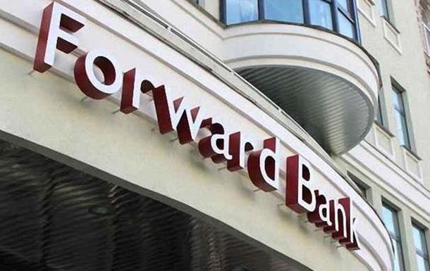 В Украине появилась банковская группа с владельцем из России
