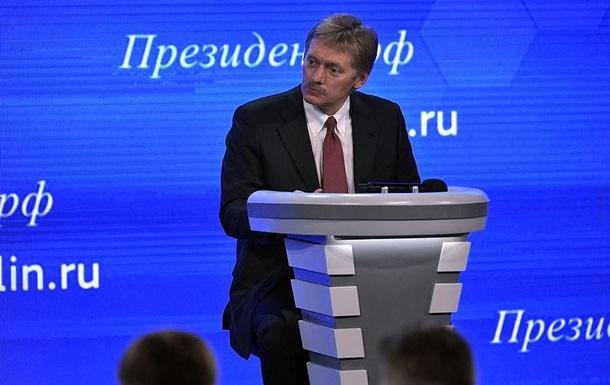 У Кремлі сподіваються, що Київ перегляне рішення щодо Самойлової