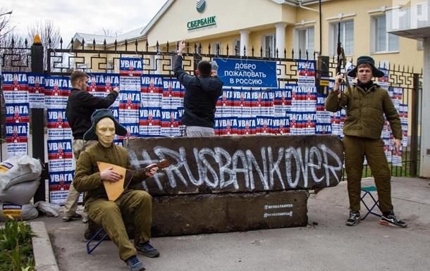 НБУ закликав поліцію захистити банки з Росії