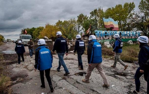 ЄС профінансує супутникову розвідку на Донбасі