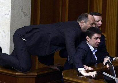 АнтиНАРОДНЫЙ ФРОНТ Парламента – 2