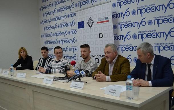 В Тернополі обговорили екологічні проблеми міста