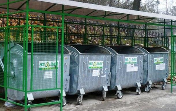 У Львові прибрали майже половину сміття