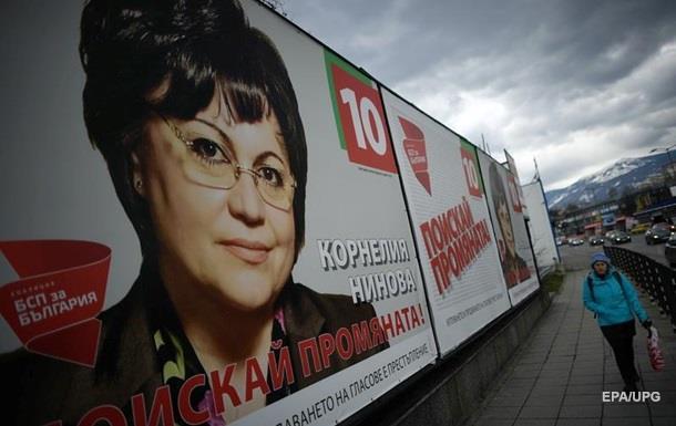 В Болгарии проходят досрочные выборы в парламент