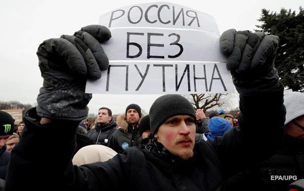 Підсумки 26.03: Масові протести в РФ, аварія Мі-2