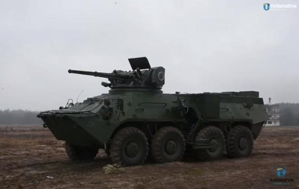 Укроборонпром испытал новый боевой модуль Штурм-М