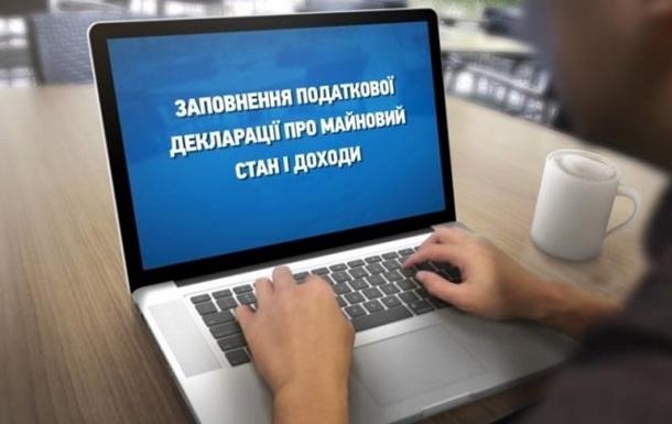 Как спрятаться от электронных деклараций?