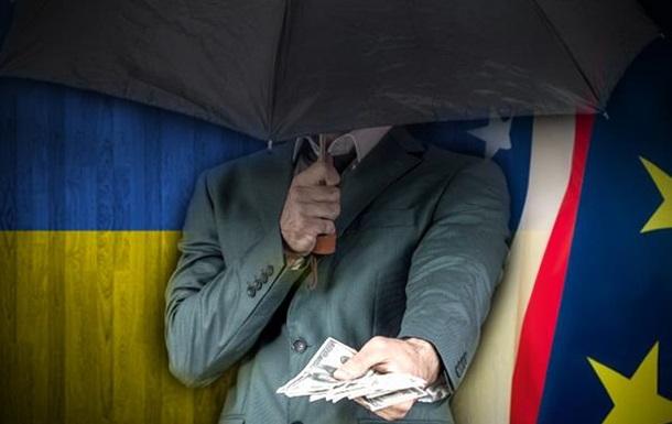 Борьба c коррупцией, или Почему грантоеды хотят остаться в тени