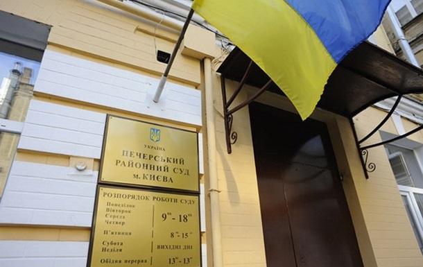 Суд обязал ГПУ расследовать нарушения при обыске адвокатов Киевщины