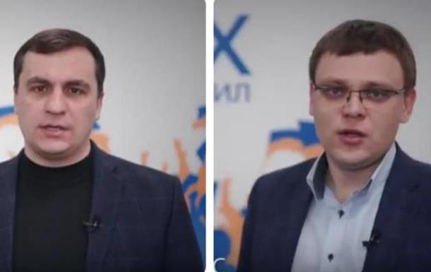 Рух (условно) Новых Сил Саакашвили