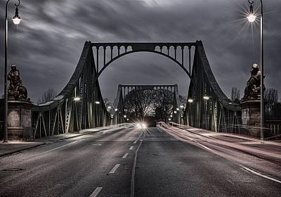 Мосты доверия