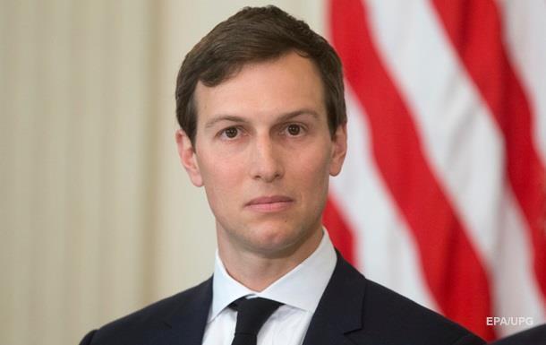 Зять Трампа очолив при Білому домі офіс з інновацій