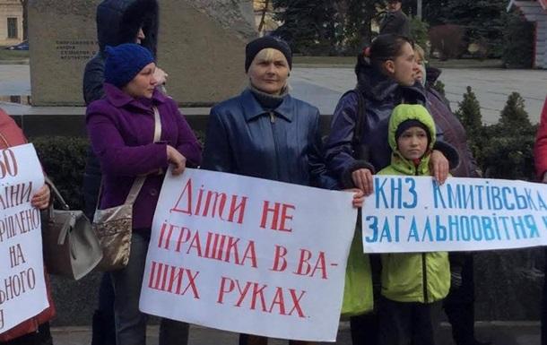 Чим загрожує закриття шкіл-інтернатів для Житомирської області