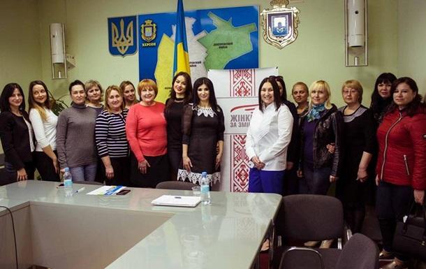 Круглий стіл «Українська жінка і політика: реальність, проблеми, радикальні змін