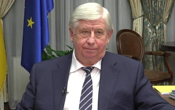 Шокін судиться через посаду генпрокурора