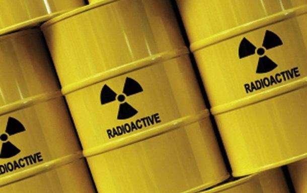 Ядерная свалка прямо под Киевом