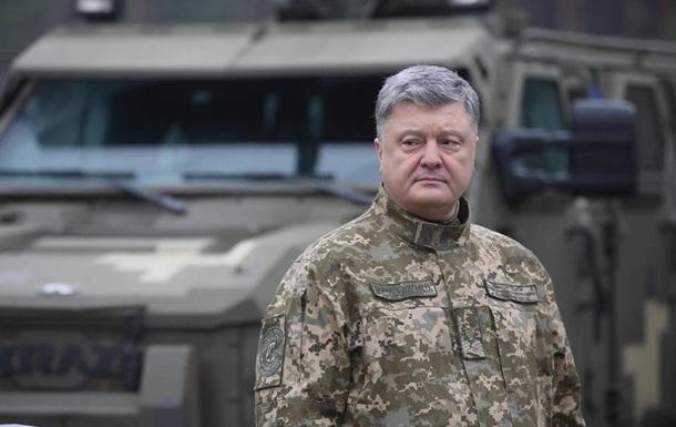 Порошенко хоче відновити військові суди
