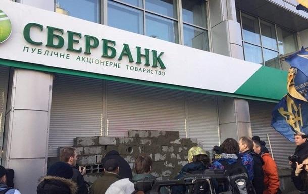 Названа сума операції щодо продажу  дочки  Сбербанку