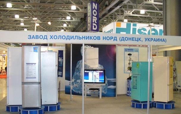 Донецький завод NORD переїхав у Китай
