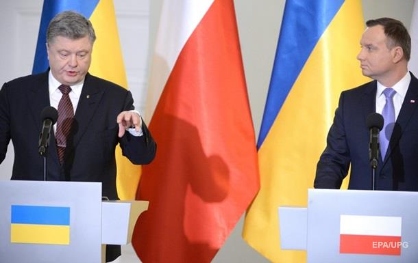 Гранатомет против Польши. Новый скандал с соседями